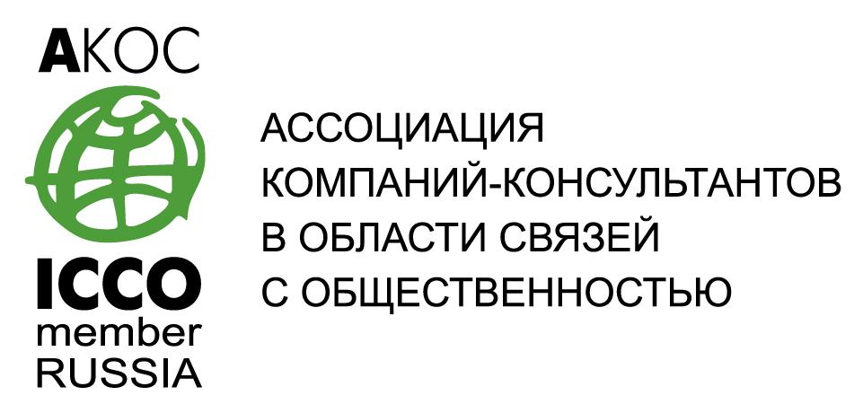 АКОС анонсирует обновленный сервис подбора PR-агентств «Навигатор»
